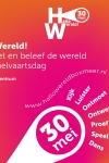 Hallo Wereld Boxmeer centrum Boxmeer